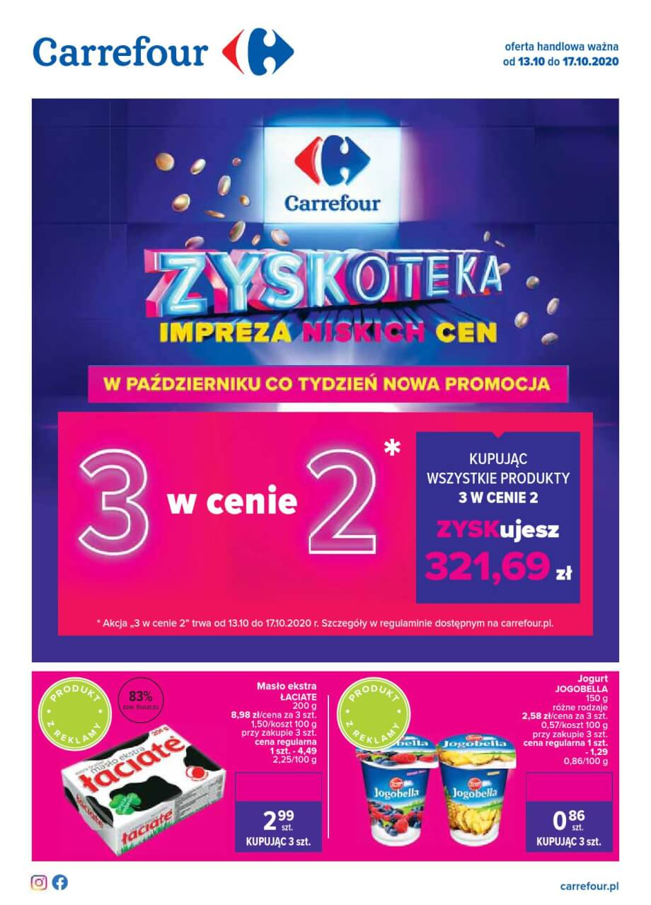 Carrefour, gazetka do 17.10.2020  s1