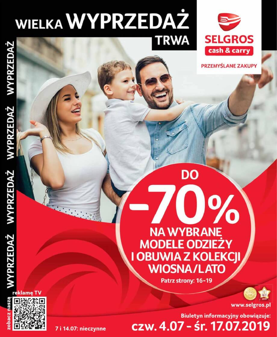 Selgros, gazetka do 17.07.2019  s1