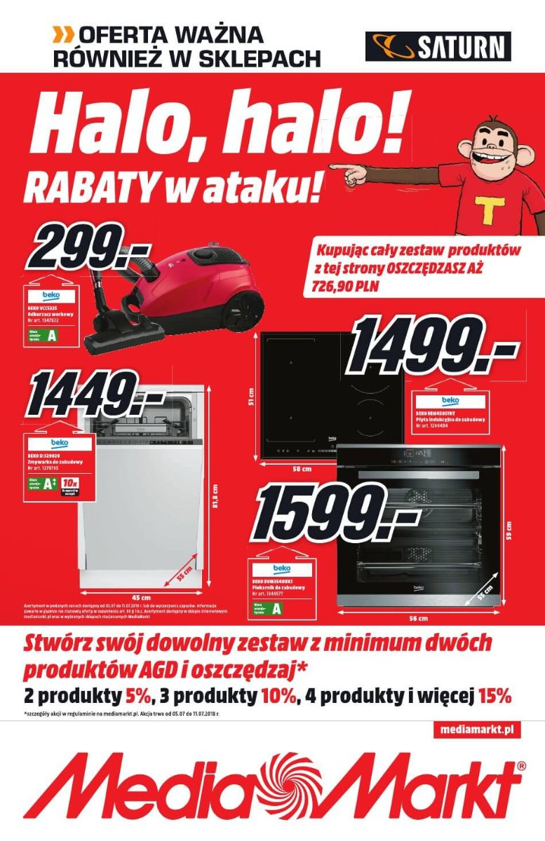 Media Markt, gazetka do 11.07.2018