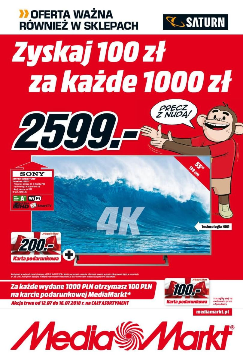 Media Markt, gazetka do 16.07.2018