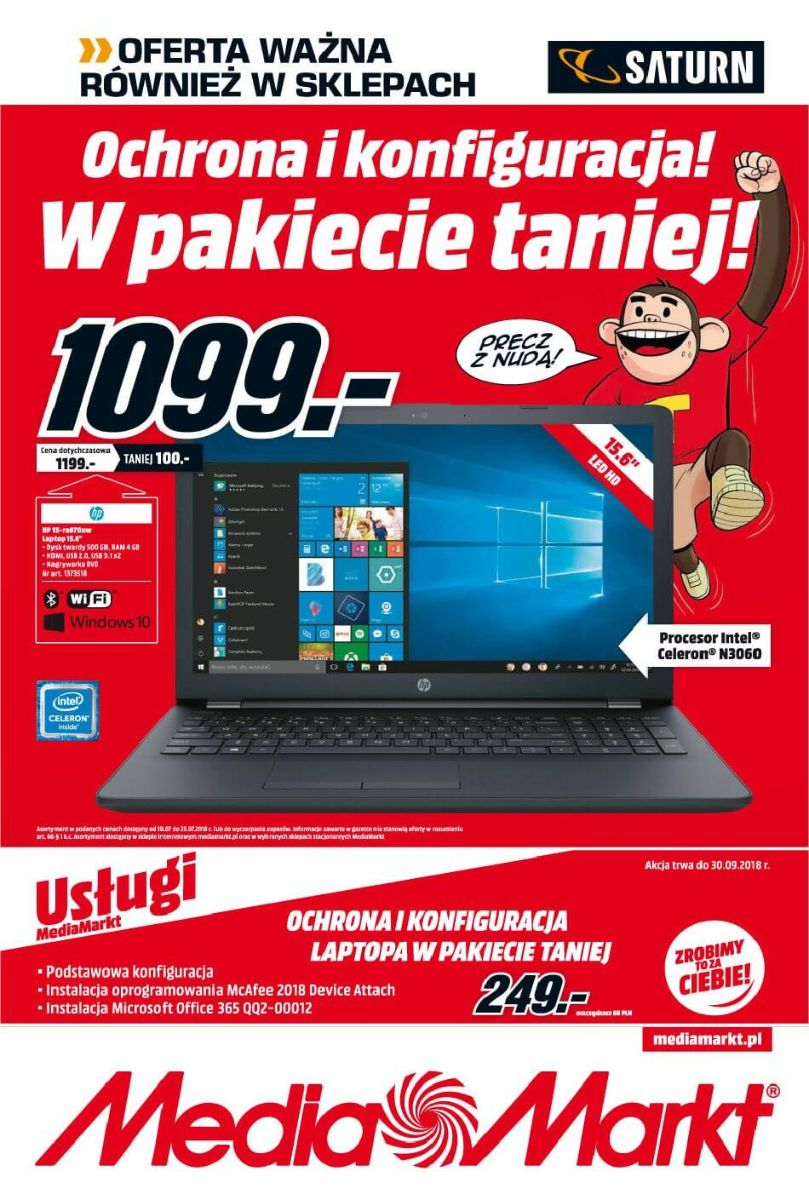 Media Markt, gazetka do 25.07.2018