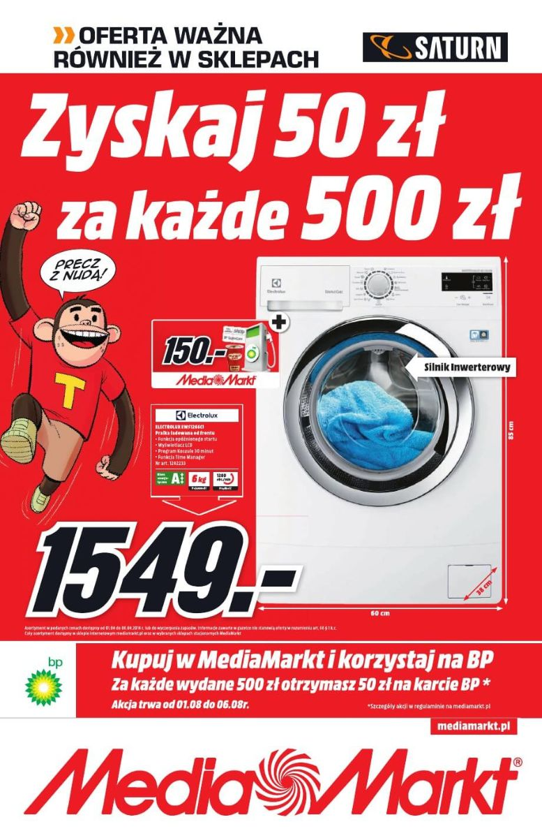 Media Markt, gazetka do 06.08.2018