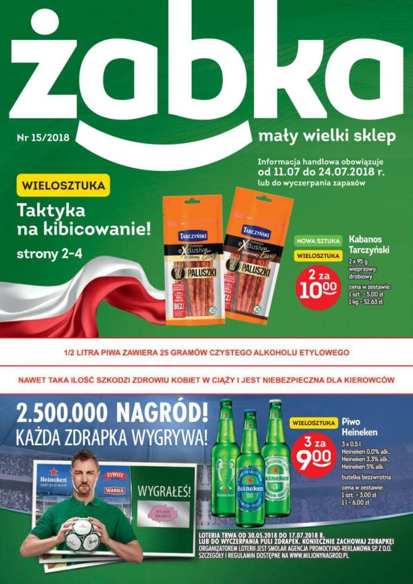 Żabka, gazetka do 24.07.2018